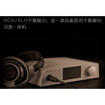 32bit/384k DSD128平衡解码耳放一体机