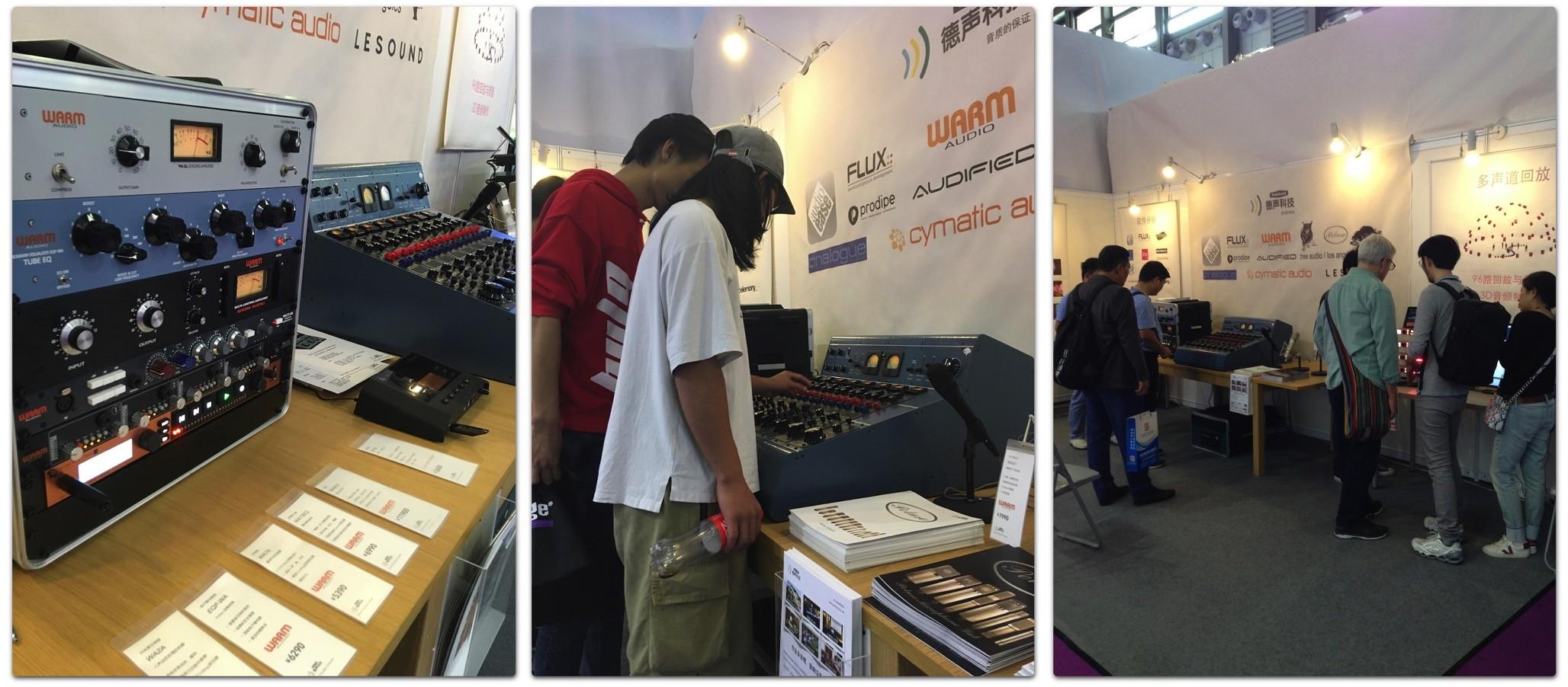 德声科技上海专业音响灯光展会照片