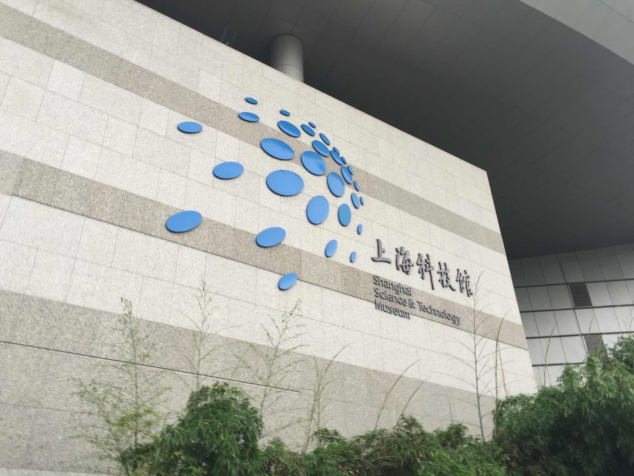 上海科技馆使用 Cymatic Audio uTrack 24 录音机