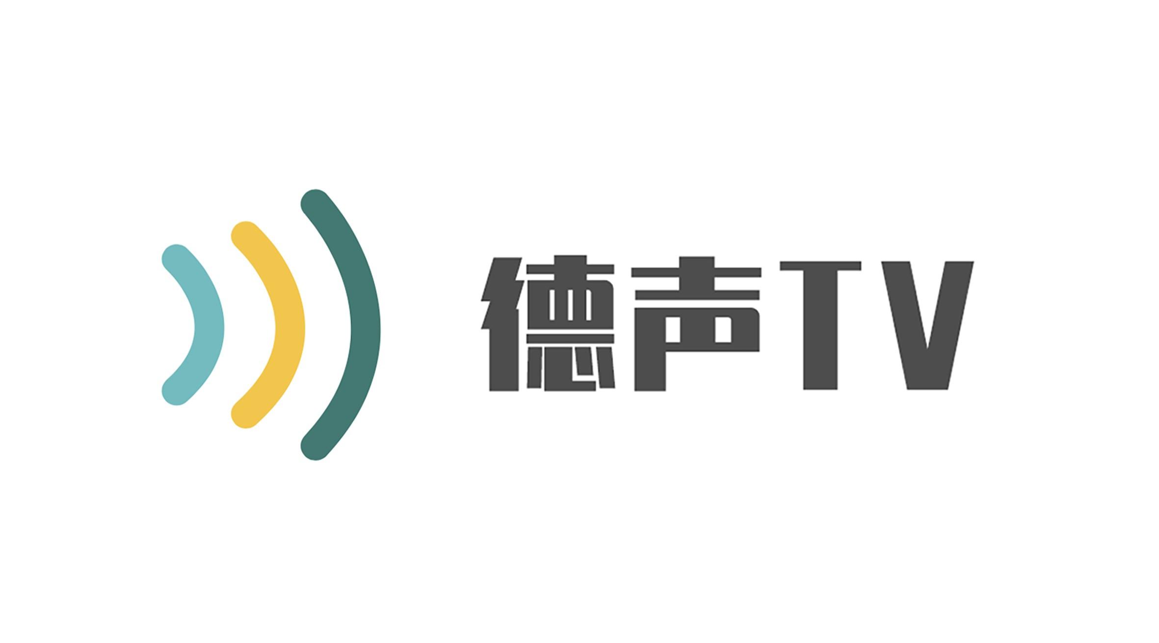 德声TV#01  WA音乐现场 / 霜冻前夜郝昕采访 / 利用插件检查你的混音